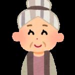 87歳 女性